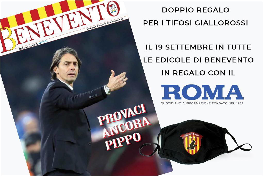 il-roma-e-il-benevento-calcio-insieme-per-una-nuova-stagione